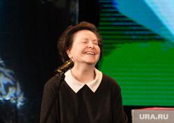Комарова. Сургут, улыбка, день студенчества, комарова наталья