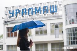 Мисс Екатеринбург 2016 - туристические маршруты, лица, уралмаш, зонт, воржева ирина, дождь