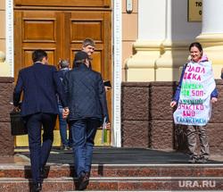 Одиночный пикет жительницы Тюмени Юлии Баталовой-Ивановой против незаконного задержания сотрудниками Отдела полиции №5. Тюмень, пикет, баталова-иванова юлия