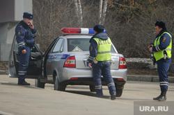 Виды Екатеринбурга, гаи, правила дорожного движения, гибдд, пдд, дорожная инспекция, дпс
