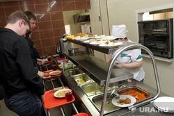 Меню столовой правительства области Курган, столовая, общепит, раздача, еда, линия раздачи
