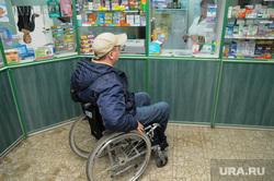 Инвалид Доступная среда Челябинск, инвалид, аптека