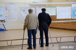 Выборы-2016. Жабриков. Екатеринбург, пенсионеры, электорат, выборы2016