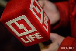 Клипарт. Екатеринбург, Lifenews, лайф ньюз