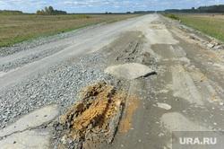 Дорога на Озерск Челябинск, яма, ухабы