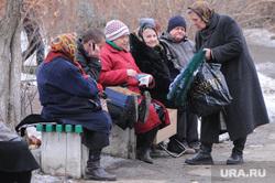 Кладбище. Похороны.Архив. Челябинск., нищие, подаяние, пенсионеры