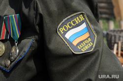 Пресс-тур по Синегорью Челябинск, шеврон, казачьи войска