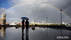 Клипарт. Екатеринбург, радуга, туча, ельцин центр, город екатеринбург, дождь, осень