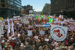 Митинг против закона о реновации Москвы. Москва, плакаты, проспект сахарова, толпа