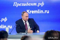 12 ежегодная итоговая пресс-конференция Путина В.В. (перезалил). Москва