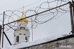 Оттепель в Екатеринбурге, колючая проволока, церковь, христианство, колючка, рпц, религия, храм большой златоуст, забор