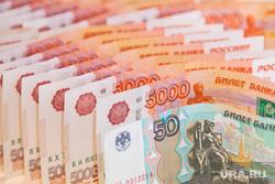 Клипарт. Пермь , купюры, пять тысяч, пятьдесят рублей, рубли, деньги