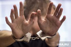 Наручники, арест, заключение, лишение свободы, наручники