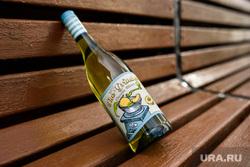 Вина до 500 р. Екатеринбург, вино, бутылка, алкоголь