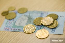 Клипарт. Екатеринбург, валюта, гривна