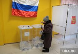 Выборы перенесенные на 4 декабря. Пермь, урна, голосование, избиратель