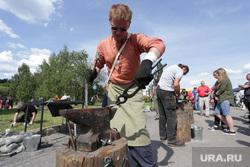 День города Пермь