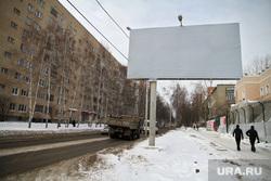 Пустые щиты - без поздравлений. Екатеринбург, баннер, рекламный щит