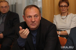 Комитет облдумы по бюджетуКурган, алейников владимир