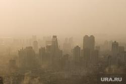 Негры,зажатый нос, вонь, смог, смог над городом