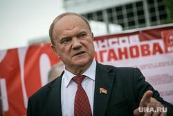 Зюганова обвинили в ненависти к женщинам. «Изменил уставу партии и образу коммуниста»