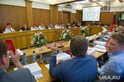 Заседание городской думы Екатеринбурга, заседание гордумы екатеринбурга