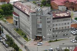 Виды Челябинска, отдел полиции центрального района челябинска