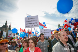 Первомайская демонстрация профсоюзов на Красной площади. Москва, плакаты, профсоюзы, хрущевки, первомай, демонстранты, лозунги, транспаранты, лакаты