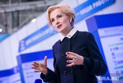 XVI Съезд Единой России, первый день. Москва, яровая ирина, портрет