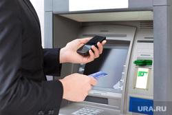 Клипарт депозитфото, банкомат, снятие денег, банковские операции, снятие наличных