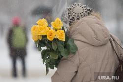 Клипарт. Екатеринбург, веник, праздник, зима, расставание, желтые розы, печаль, разлуки, развод, букет, цветы