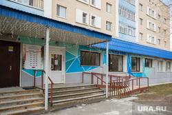 Клипарты и адресники. Сургут, порт, культурный центр, табу, скандальная выставка