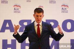 Губернатор Решетников в Кизеле и Губахе. Пермь, портрет, решетников максим