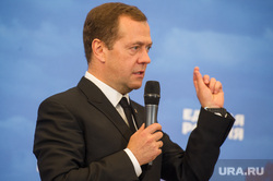 ИННОПРОМ: день первый и визит Дмитрия Медведева. Екатеринбург, портрет, медведев дмитрий