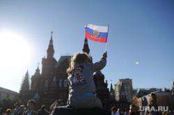 Концерт по случаю Дня России на Красной площади. Москва, флаг россии