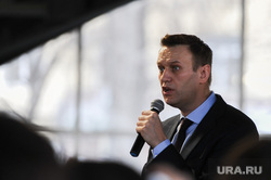 Алексей Навальный встретился с волонтерами своего штаба, выступил на митинге против Томинского ГОК и провел пресс-конференцию для журналистов. Челябинск, навальный алексей