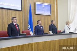 Заседание Заксобрания ЯНАО 27 октября 2016, заксобрание янао, депутаты