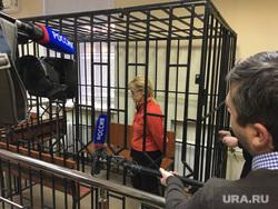 Суд по выбору меры пресечения Тарасовой. Ханты-Мансийск , тарасова ирина