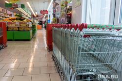 Магазин «Пятёрочка. Магнитогорск, продукты, еда, магазин, продуктовая тележка
