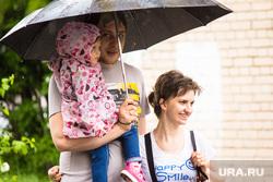 Дождь и солнце. Санкт-Петербург., семья, зонт, дождь