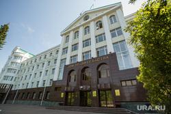 Ханты-Мансийск, город ханты-мансийск, дом правительства