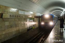Метрополитен Екатеринбурга, екатеринбургский метрополитен, подземка, станция площадь 1905года