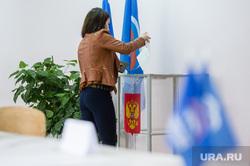 За выборами «Единой России» в ХМАО следят наблюдатели из Москвы
