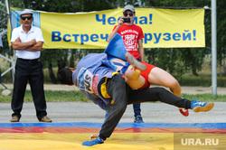 Туган Жер региональный фестиваль казахского национального творчества Чесма Челябинск, борьба, казахча курес