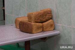 Исправительно-трудовая колония № 6 (съемка 2013г). Курганская обл.Иковка., хлеб, тюремная столовая