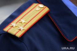 Шишков Владимир. Следственный комитет. Челябинск, полковник, погон