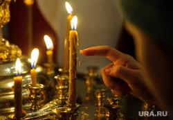 Молебен в Храме на Крови по случаю привоза в Екатеринбург Иконы Божьей Матери Державная, свеча, вера, христианство, православие, рпц, религия, русская православная церковь, баловство, шалость