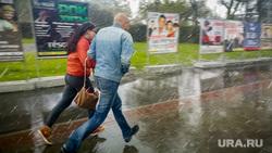Майский снегопад. Екатеринбург, снегопад, горожане, пешеходы, снег, плохая погода, мокрый снег