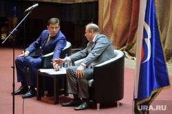 Встреча Евгения Куйвашева с партийным активом Горнозаводского управленческого округа. Нижний Тагил, шептий виктор, куйвашев евгений