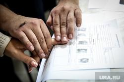 Размещение беженцев с Украины. Сургут, отпечатки пальцев, дактилоскопия